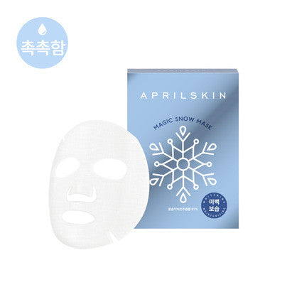April Skin - Magic Snow Mask