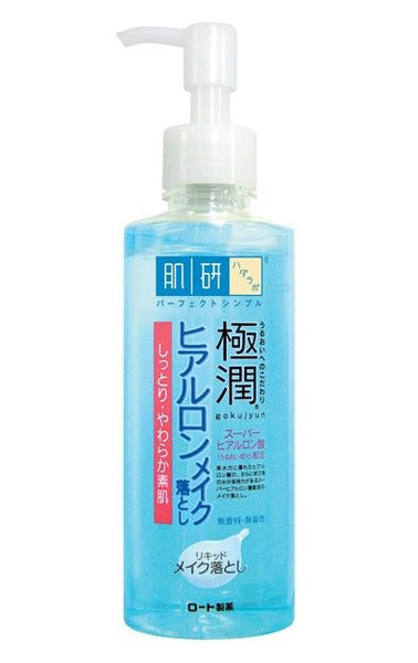 Hada Labo - Gokujyun Makeup Removing Cleansing Oil  200ml