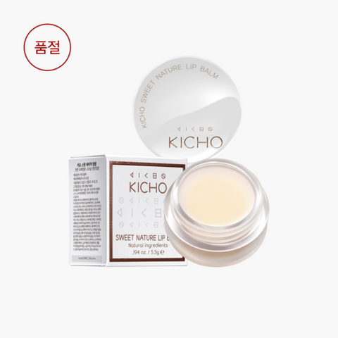 Kicho - Sweet Nature Lip Balm