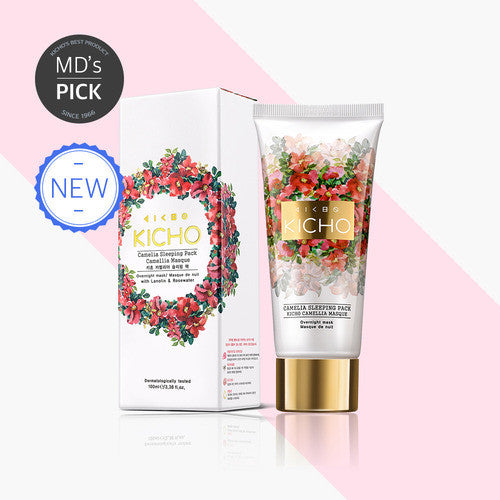 Kicho - Camellia Sleeping Pack 100ml
