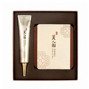 The Face Shop – Myeonghan Miindo Heaven Grade Ginseng Wrinkle Care Cream Set
