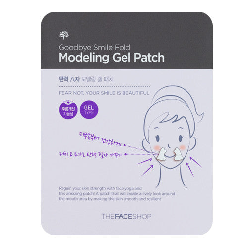 The Face Shop - Goodbye Smile Fold Modeling Gel Patch