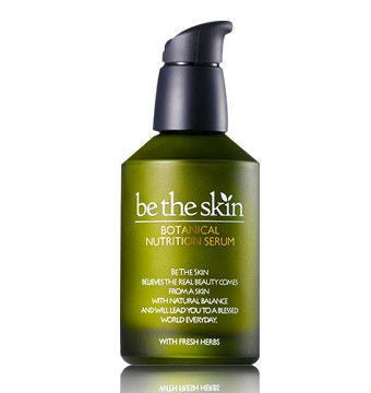Be The Skin - Botanical Nutrition Serum 50ml