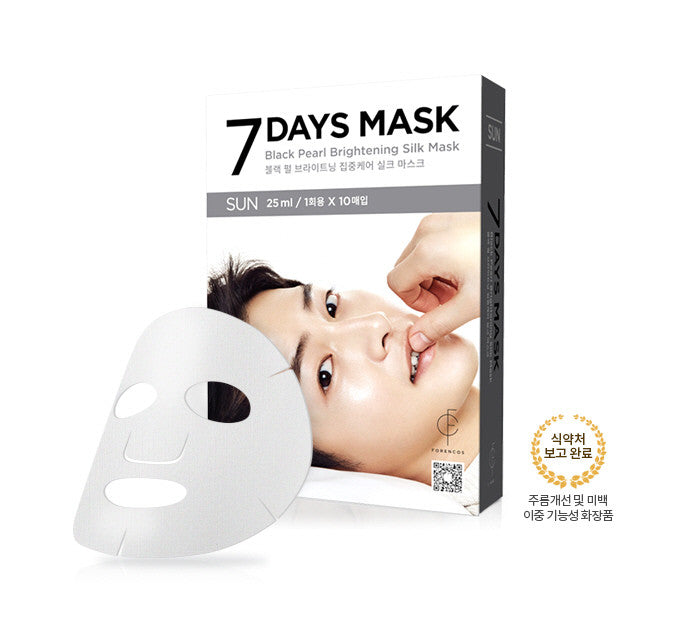 Forencos - Song Joong-gi mask pack [Sunday] Seven Days mask 10'lu (10x25ml)