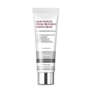 Manyo Factory - Galactomyces Special Treatment Essence Cream 75ml