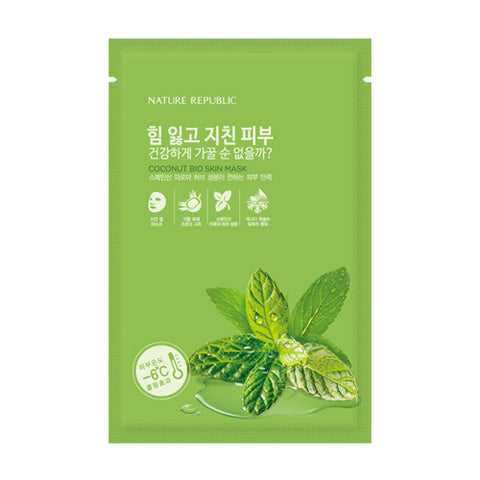 Nature Republic - Coconut Bio Skin Revitalizing Mask