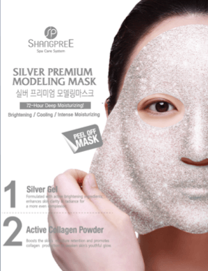 "Shangpree - Silver Premium Modeling ""Rubber"" Mask"