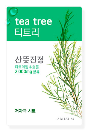 Aritaum - Fresh Power Essence Mask 20ml