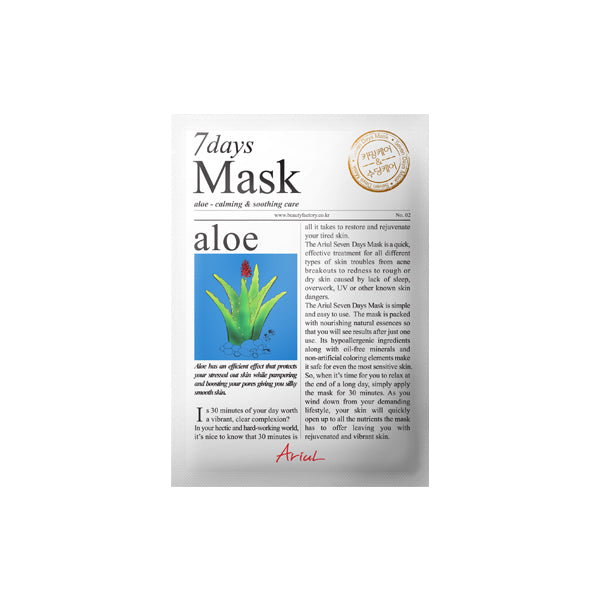 Ariul - 7Days Mask-Aloe 20gr