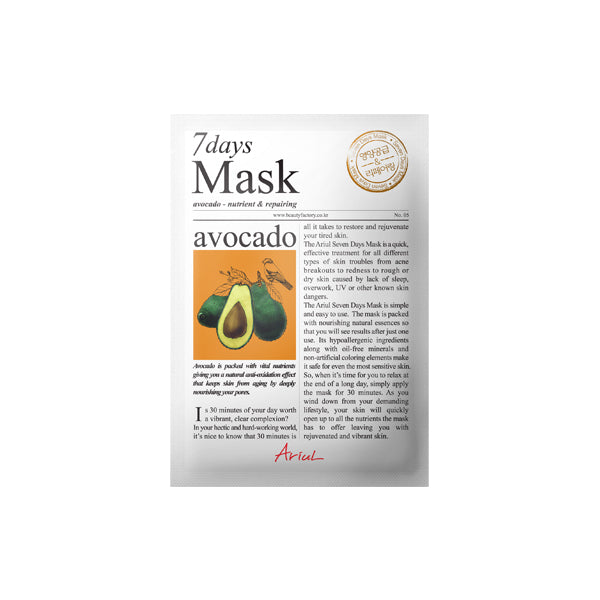 Ariul - 7Days Mask-Avocado 20gr