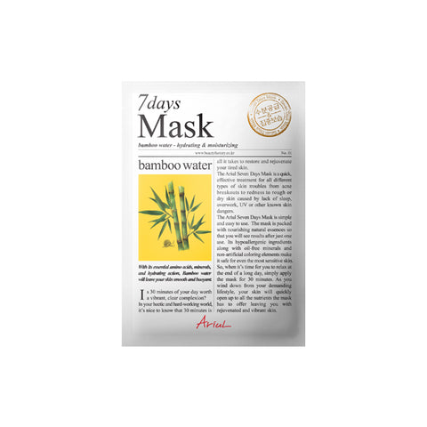 Ariul - 7Days Mask-Bamboo Water 20gr