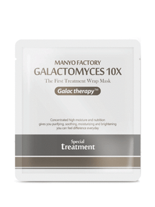 Manyo Factory - Galactomyces 10X Wrap Mask 35gr x5li