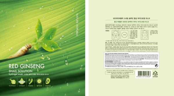 Nature Republic – Snail Solution Red Ginseng Hydrogel Mask