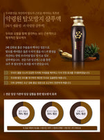 Ryoe - Yakryeong Circle Hair Loss Prevention Shampoo 350ml