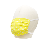 "30% SALE❗️ ""Yellow Tetra"" Maske für Kinder"