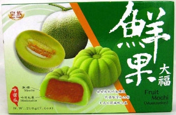 Royal Family Musk Melon Fruit Mochi 7.4oz