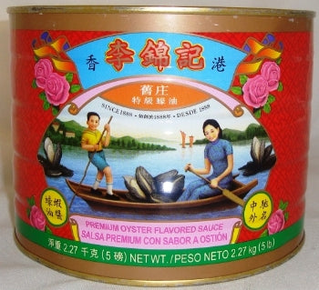 Lee Kum Kee Oyster Sauce Old Can 5lbs