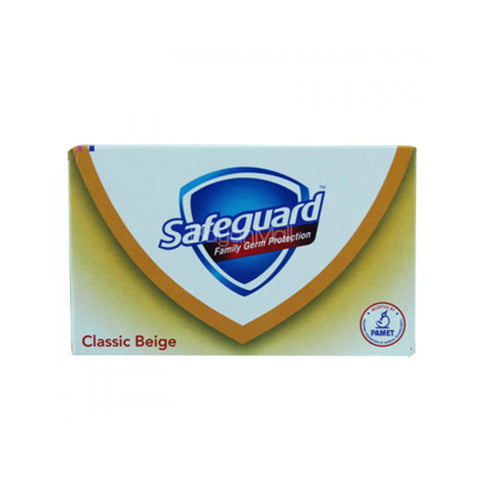 Safeguard Family Germ Protection Soap (Classic Beige)
