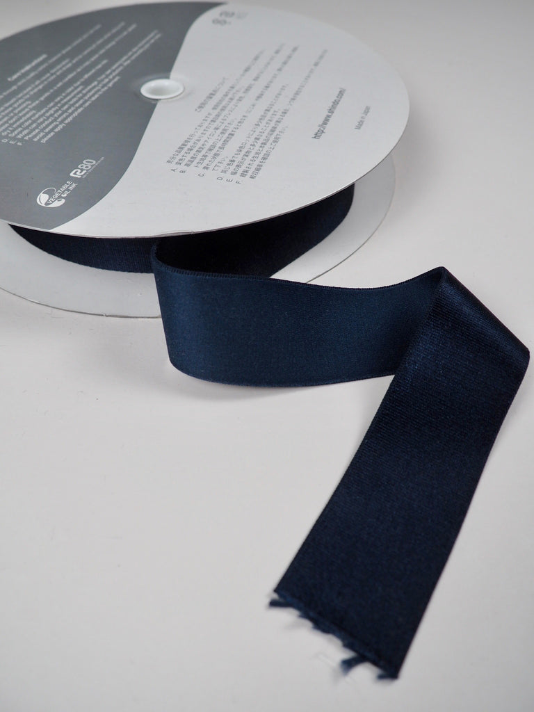 Blue Satin Finish Shindo Elastic 40mm