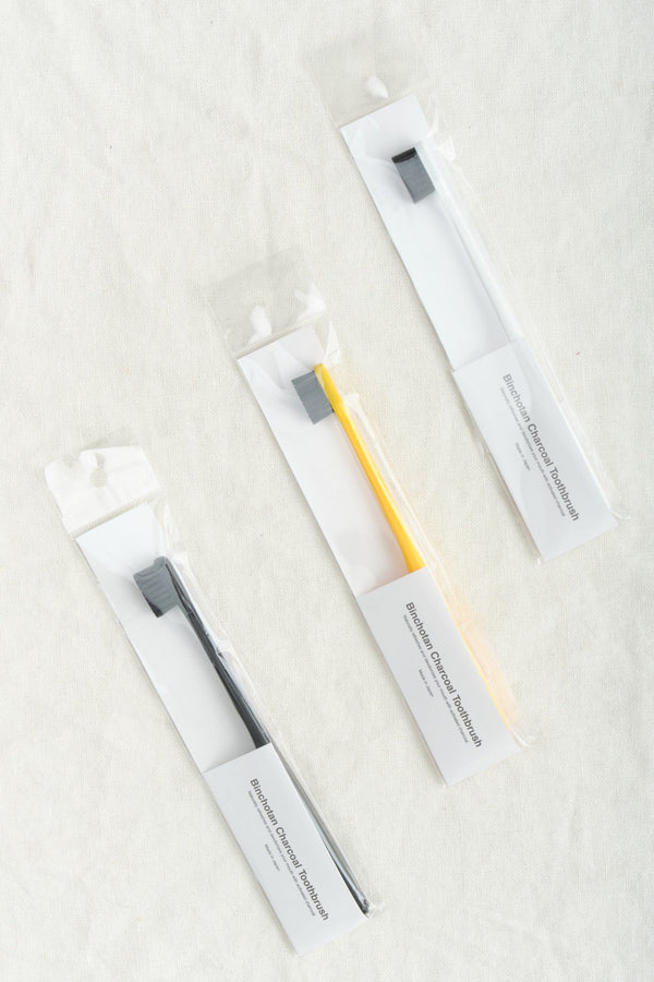 Binchotan Charcoal Charcoal Toothbrush In White