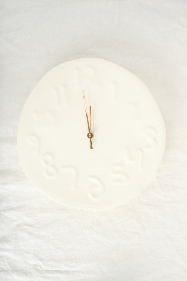 Workaday Handmade Embossed Clock