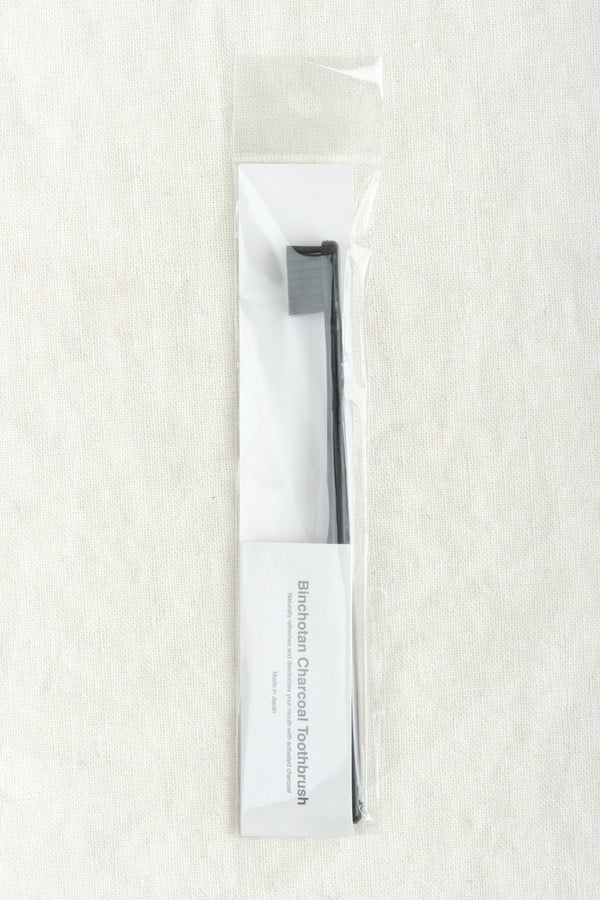 Binchotan Charcoal Charcoal Toothbrush In Black