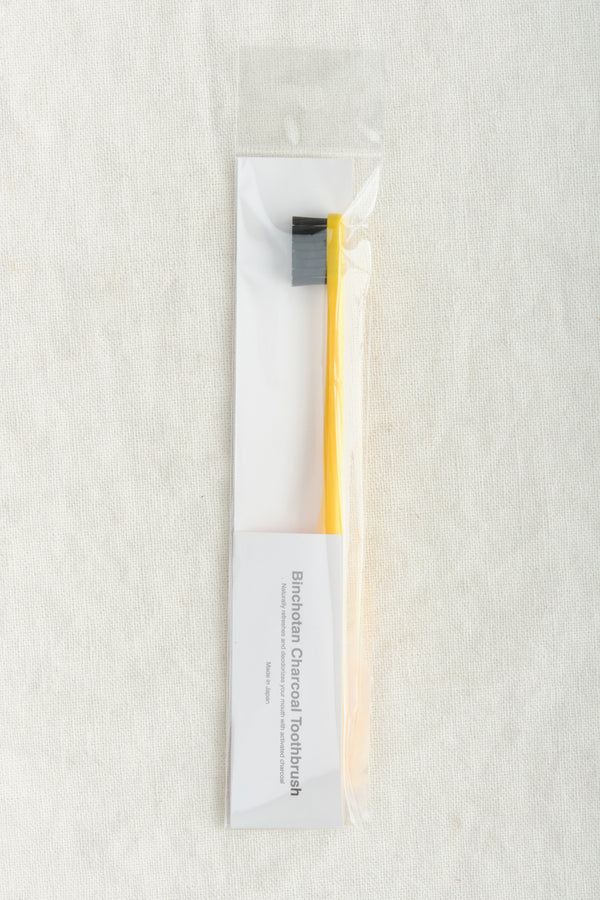 Binchotan Charcoal Charcoal Toothbrush In Yellow