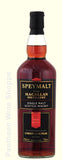 1973-Gordon & Macphail Speymalt from Macallan Distillery 41 Year Single Malt Scotch Whisky