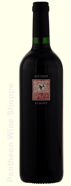 2010-Second Flight by Screaming Eagle