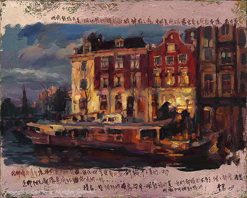 "CAO YONG ""Thoughts of Amsterdam"" LIMITED EDITION H/E CANVAS 24"" by 30"" - Art Center Gallery"