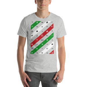 ICONSPEAK Rome City Men's Shirt - ICONSPEAK Travel shirt, traveller t-shirt, backpacker and backpacking shirt, icon language shirt