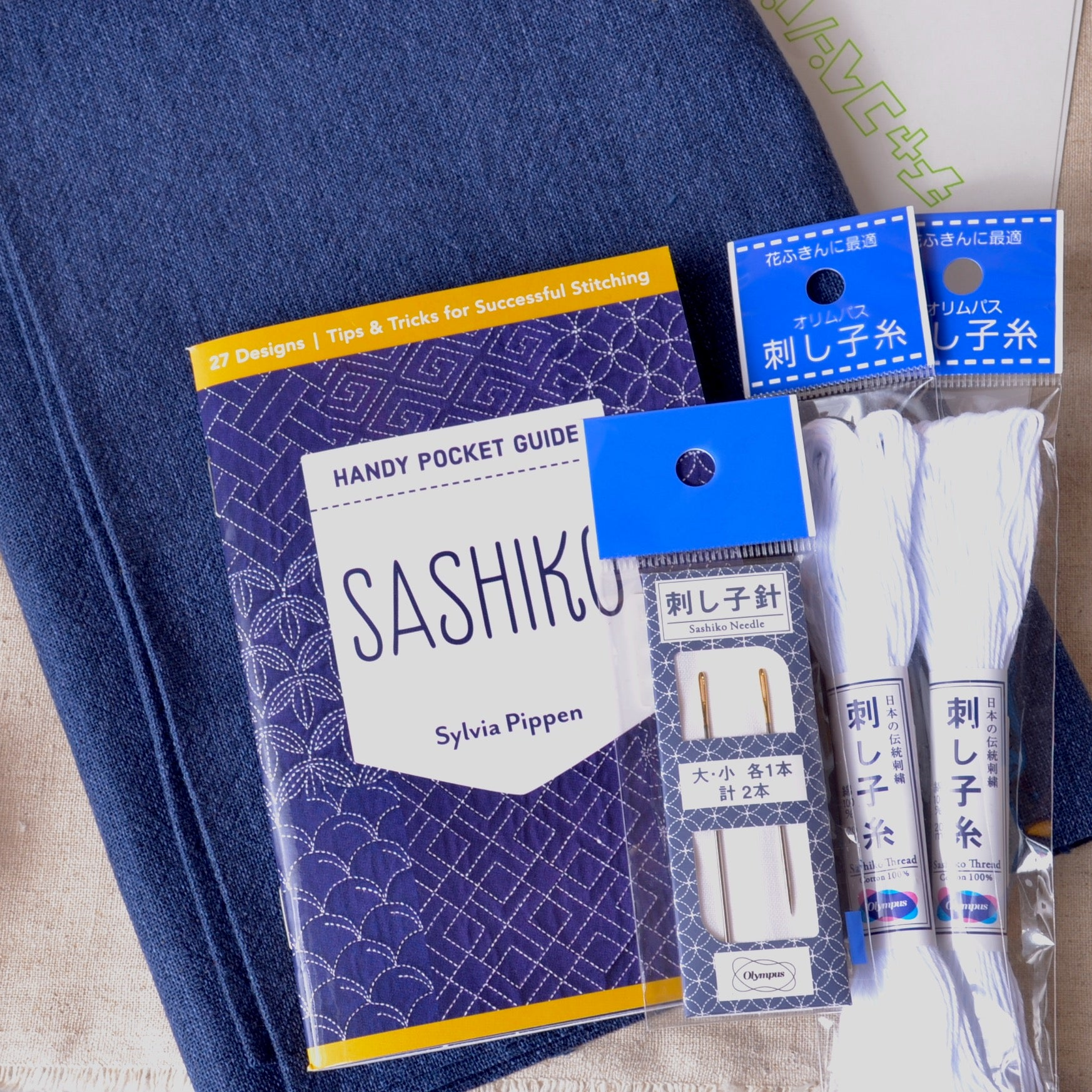 Sashiko Kits & Books