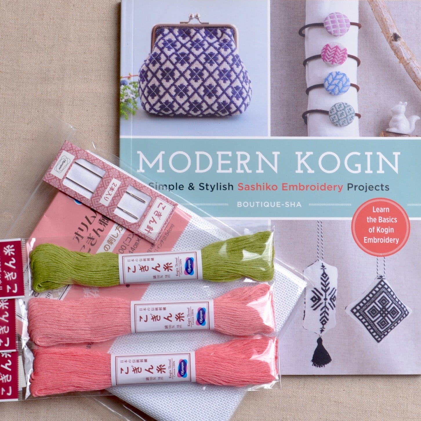 Modern Kogin Book and Kit