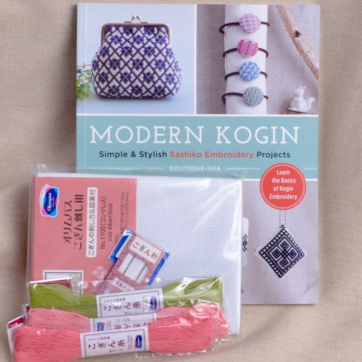 Kogin Kit with Modern Kogin book