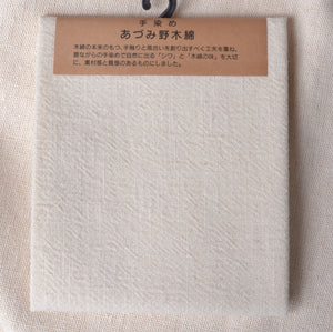 white cotton fabric for stitching projects