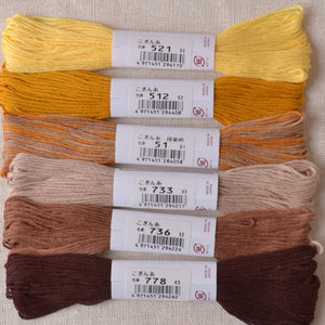 Kogin Thread Browns and Yellows