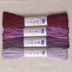 Olympus Kogin Threads, Purples