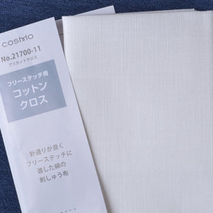 Cosmo embroidery cloth