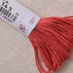 Kogin thread Olympus 18 meter skein