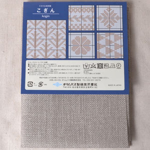 Kogin fabric Olympus Brand 20 Count