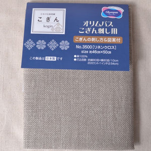 Kogin fabric 20 count 100% linen