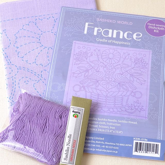 sashiko pre printed fabric kit Sashiko World France