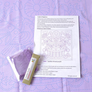 Sashiko World Sashiko Stitching Kit