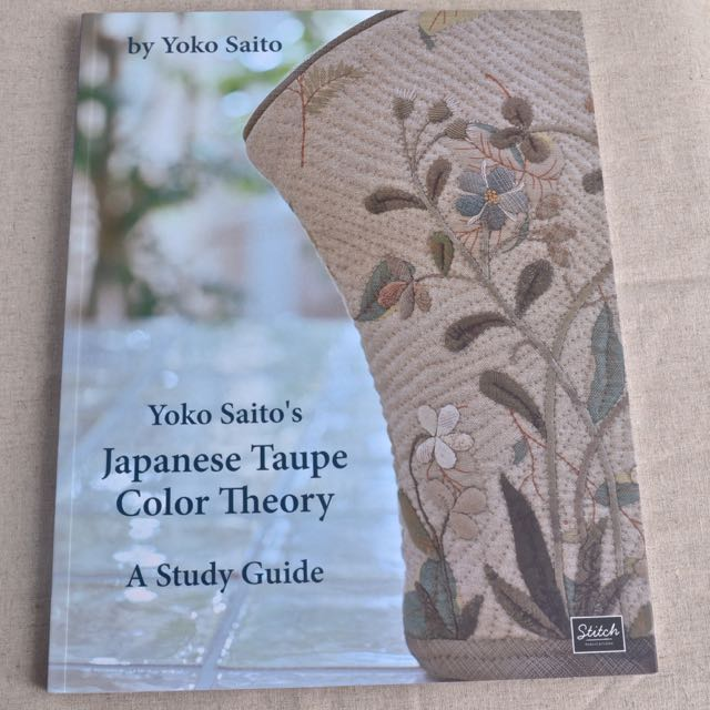 Yoko Saito Japanese Taupe Color Theory