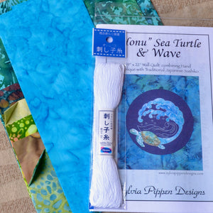 Sylvia Pippen sea turtle kit