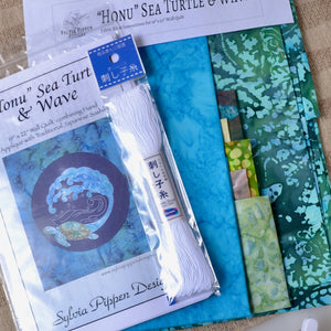sashiko and applique kit Honu sea turtle and waves