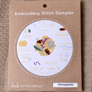 Kiriki embroidery stitch sampler
