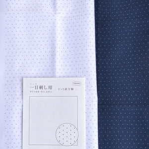 graph printed wash away fabric for sashiko