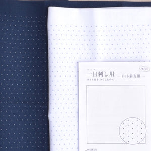 Oblique grid pre-printed sashiko fabric