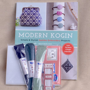Modern Kogin Starter Kit